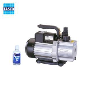(お買い得)タスコ TASCO オイル逆流防止機能付高性能ツーステージ真空ポンプ TA150RC|kys