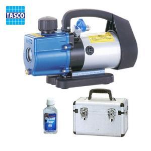 専用ケース付 タスコ TASCO TA150SB-2 ウルトラミニツーステージ 真空ポンプ (オイル逆流防止機能付)