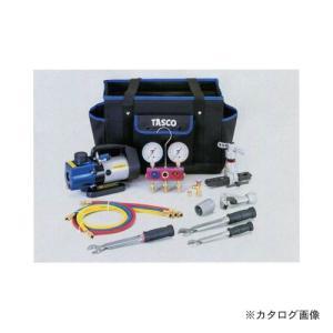タスコ TASCO TA21AB R410A/R32エアコン工具セット|kys