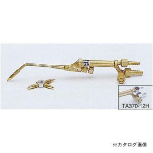 タスコ TASCO TA370-12H 溶接器 (アセチレン・サンソ用) カプラー付|kys