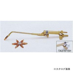 タスコ TASCO TA370-15H 中型溶接器 (アセチレン・サンソ用) カプラー付|kys