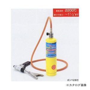 タスコ TASCO TA379MP-5 マッププロ用リングトーチキット|kys