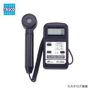 タスコ TASCO TA415VA デジタル紫外線強度計 紫...