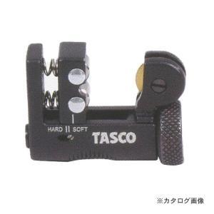 (お買い得)タスコ TASCO マイクロチューブカッター(チタンコーティング刃) TA560AM|kys