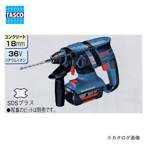 タスコ TASCO TA601CY バッテリーハンマードリル|kys