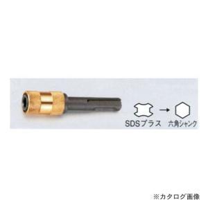 タスコ TASCO TA601EW 六角軸用SDSアダプター|kys
