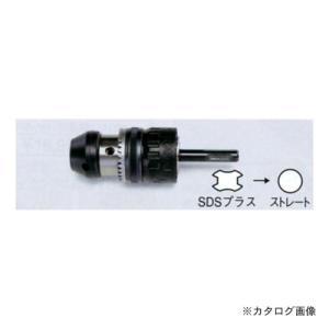 タスコ TASCO TA601EX SDSプラスハンマーチャック|kys