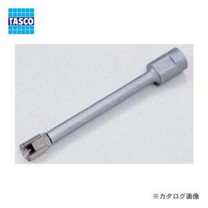 タスコ TASCO TA601GW-14 TA603GW専用ダイヤモンドビット16.5mm|kys