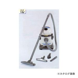 タスコ TASCO TA613H 掃除機 (乾湿両用・静音型)|kys