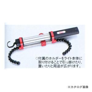 タスコ TASCO TA649WC LEDワークライト|kys