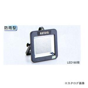 タスコ TASCO TA649WK 充電式LEDケイライト|kys