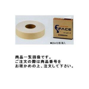 タスコ TASCO TA976HF-50A バームテープ (アイボリー)