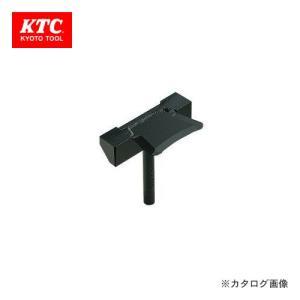 【メーカー】 ●京都機械工具(株)