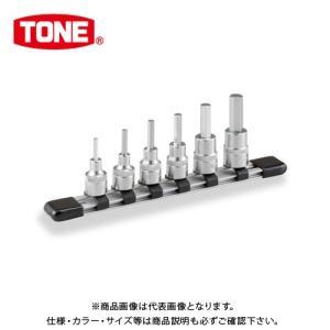 """TONE トネ 9.5mm(3/8"""") ヘキサゴンソケットセット [6点] (ホルダー付) HH306 kys"""