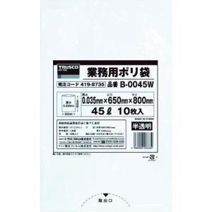 TRUSCO 業務用ポリ袋0.035X45L(半透明) B-0045W|kys