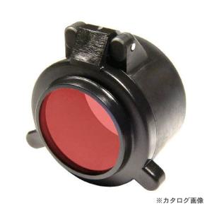 シュアファイア SUREFIRE トラフィックワンド 赤 F26