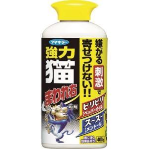 フマキラー 強力猫まわれ右粒剤400g 432565の商品画像