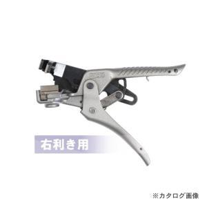 (お買い得)MCC 松阪鉄工所 VA線ストリッパ エボリューション(右利き用) VS-R1623