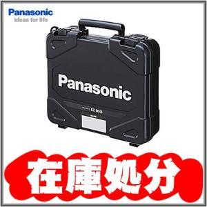(訳ありB級品)パナソニック Panasonic プラスチックケース EZ9646|kys