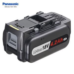 (訳ありB級品)(箱/取説無し)パナソニック 18V/4.2Ah リチウムイオン電池 LSタイプ EZ9L51|kys