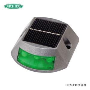 日動工業 ソーラーLEDタイル99 常時点灯 緑 YH-YSOG|kys