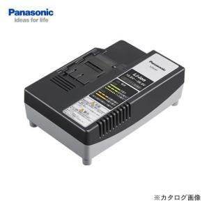 (訳ありB級品)(箱/取説無し)パナソニック Panasonic EZ0L81 14.4~28.8V リチウムイオン専用急速充電器|kys