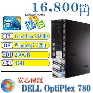 中古デスクトップパソコン Office付 DELL Optiplex 780 USDT Core2DUO 2.93GHz 250G 4G DVDマルチ Windows 7 Professional 32bit済 リカバリDVD付属