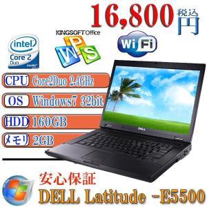Office搭載 中古ノートパソコン DELL E5500 Core2Duo-2.4GHz/2GB/160G/DVD/15.4インチ液晶 無線 Windows7 Pro 32bit済 リカバリー付|kysshoji