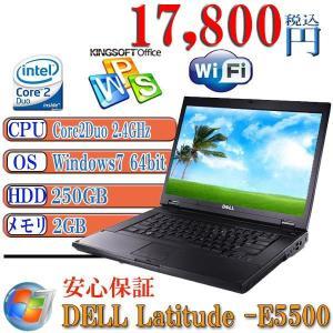 Office搭載 中古ノートパソコン DELL E5500 Core2Duo-2.4GHz/2GB/250G/DVD/15.4インチ液晶 無線 Windows7 Pro 64bit済|kysshoji