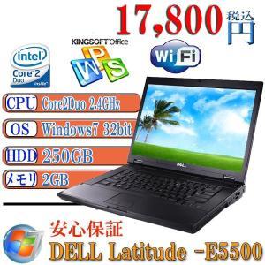 Office搭載 中古ノートパソコン DELL E5500 Core2Duo-2.4GHz/2GB/250G/DVD/15.4インチ液晶 無線 Windows7 Pro 32bit済|kysshoji
