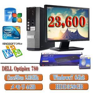 Office 中古19インチ 送料無料DELL OptiPlex 780 Core2Duo-2.93GHz メモリ4G HDD320G マルチ Win7 pro64ビット済 キーボードセット付