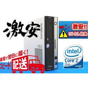 中古デスクトップパソコン富士通 Fujitsu-D5250 Core2Duo 2.20GHz メモリ2GB HDD80G DVDドライブ OS無|kysshoji