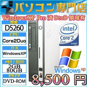 中古デスクトップパソコン OS無 Fujitsu FMV-D5260 Core2Duo 2.40GHz メモリ2GB HDD80GB DVDドライブ|kysshoji