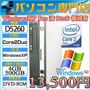 中古デスクトップパソコン OS無 FUJITSU FMV-D5260 Pentium Dual Core 2.0/HDD80G/メモリ2GB/DVDドライブ|kysshoji