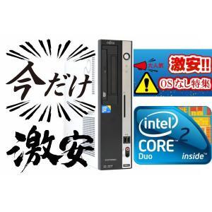 中古デスクトップパソコン 富士通 Fujitsu-D5280 Core2Duo 2.80GHz メモリ2GB HDD80G DVDドライブ OS無|kysshoji