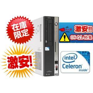 中古デスクトップパソコン 富士通 FMV-D5280 新Celeron-E1400 2.00GHz/HDD80G/メモリ2GB/DVDドライブ/OS無|kysshoji