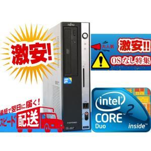中古デスクトップパソコン windows7モデル 富士通 FUJITSU D5290 Core2 Duo-3.16GHz/HDD160G/メモリ2GB/DVDドライブ|kysshoji