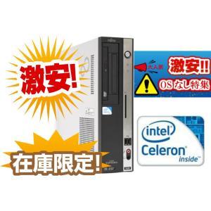 中古デスクトップパソコン windows7モデル Fujitsu-D550/AX 新Celeron 1.80GHz メモリ2GB HDD160G DVDドライブOS無|kysshoji