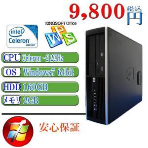 office付 中古パソコン HP 6000Pro Cele...