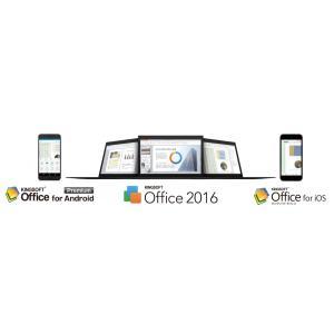 中古デスクトップパソコン Office付 富士通 FUJITSU D750 Core i5-M650 3.2GHz/HDD250G/メモリ4GB/DVD Windows 7 Professional 32bit|kysshoji|03