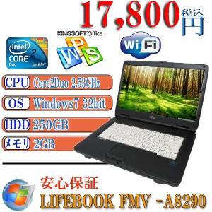 Office搭載 中古ノートパソコン 富士通 FMV-Aシリーズ CORE2DUO 2.53GHz/2G/250G/DVD/15.4インチ液晶 無線あり Windows 7 Pro 32bit済|kysshoji