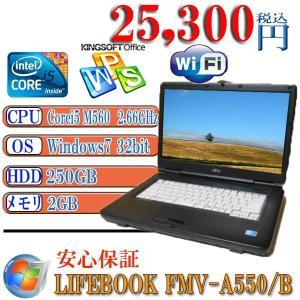 Office搭載 中古ノートパソコン 富士通 LIFEBOOK A550/B Core i5-560M 2.66GHz/2G/250G/DVD/15.6型ワイド,無線 リカバリ領域 Windows 7 Pro 32bit済|kysshoji