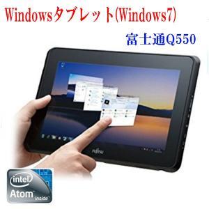 富士通 スレートPC Windows7式 タブレット 富士通 FMVNQ4LEU(STYLISTIC Q550/C) Atom Z670-1.50GHz Windows 7 pro 32bit |kysshoji