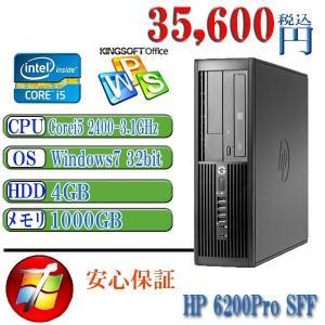 中古デスクトップパソコン Office付 HP 6200 Corei5-2400 3.1GHz/メモリ4G/HDD1000G/DVD/リカバリ領域あり Windows 7 Pro 32/64ビット|kysshoji