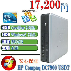 中古パソコン Office付 Windows 7 Professional 32bit済 HP dc7900 USDT Core2Duo-3.0GHz HDD250G メモリ4GB DVDドライブ リカバリ領域あり|kysshoji