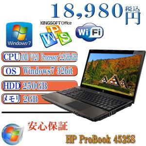 中古ノートパソコン 大画面 HP 4525S AMD V120 2.2GHz メモリ2G HDD250G DVD 15インチワイド テンキー HDMI 無線 Windows7 32ビット|kysshoji