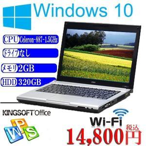 Office付 中古ノートパソコン NEC VB-F 新Celeron-887-1.5GHz/2GB/320GB/12.1インチ液晶 無線 Windows 10 Pro 64ビット|kysshoji