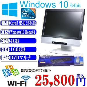 Office付 Windows 10 Home 64ビット ...