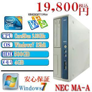 中古デスクトップパソコン Office付 NEC MA-A Core2Duo 2.93GHz メモリ4G HDD500GB DVD Windows7 Professional 32bit DtoD機能があり|kysshoji