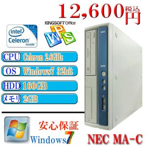 中古デスクトップパソコン Office付 NEC MA-C Celeron-2.6GHz メモリ2G HDD160GB DVDマルチ Windows7 Professional 32bit DtoD機能があり|kysshoji